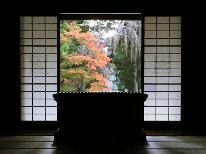 【紅葉】眼下に広がる秋景色をぐるりと一望!ロープウェイ割引券付<特典>