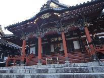 ◆1泊2食付◆身延山久遠寺に行ってお勤め体験スタンダードプラン