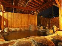 【夕食付】朝はのんびりしたい♪季節の創作料理&源泉100%かけ流し!24h入浴可