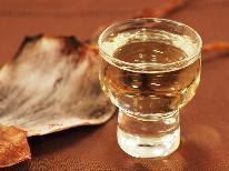 【地酒グラス一杯付】女将厳選!栃木の銘酒を湯上りの一杯に♪【1泊2食付】