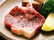 【グレードアップ】国産和牛の陶板&季節の創作料理★24h入浴可