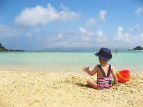 【夏休み!海水浴】ファミリー歓迎!夏の思い出作りしよう♪★駐車場無料など特典色々★【2食付】