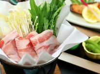 【恋美豚】ブランド豚をしゃぶしゃぶで♪~恋のまち美浜町で豚肉料理を~【1泊2食付】