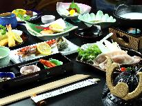 【源義朝御膳】~南知多ぶらり歴史探訪の旅~新鮮魚介と変わり鍋を堪能【1泊2食】