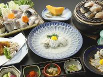 ★ふぐ竹★知多ゴチ「ふぐの魚醤焼き」付♪人気のふぐプラン [1泊2食付]