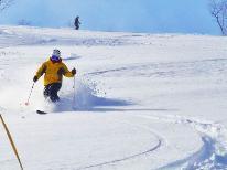 【早いもの勝ち!リフト券特典付き♪】1グループ様1枚♪冬の楽しみ☆みんなでスキープラン