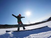 【冬季限定!!】九重スキー場まで約5分!!2500円分のリフト券付き!初滑りをオトクに♪《1泊2食付き》