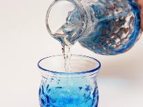 地酒3種を飲み比べ♪奥飛騨の味覚と一緒に、利き酒を満喫 2食付