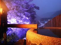【直前割】1番人気2食付がプライスダウン&特典付♪ 夏休みは奥飛騨の自然と3種の貸切風呂で癒しの旅♪