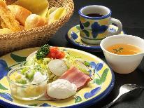 【1泊朝食付】 仕事帰りやゆっくり観光後に到着OK!夕食はつかない朝食付プラン