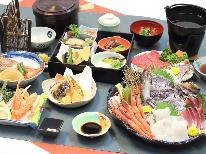 【よどやの新米プレゼント】秋を愉しむ♪日本海の新鮮海の幸×しゃぶしゃぶ≪磯コース≫〔1泊2食〕