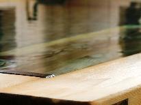 【連泊割引】 2泊以上がお得!効能豊かなラジウム泉で冬の療養プラン 《少なめ季節会席》 【1泊2食】