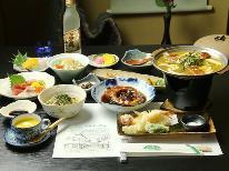 【お料理控えめ】 シニア・女性にもおすすめ!品数少なめ 《季節会席》 【1泊2食】