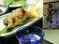 ◆紅葉酒◆ お酒好き必見!清流の国ぎふの地酒1合サービス!《季節会席》 【1泊2食】