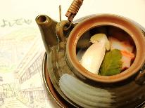 【季節限定☆グレードアップ】 ◆特典付◆「栗の里」恵那の松茸&恵那栗 《贅沢会席》 【1泊2食】
