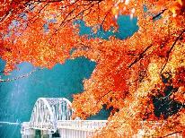 【秋の優雅旅】地酒サービス&お土産に鯉の甘露煮プレゼント!!3大特典付◎恵那の味を堪能しよう♪♪