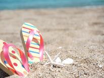 【カップル・ファミリー限定】7大特典付★夏だぁ!日間賀島で食べて遊んで思い出作り!
