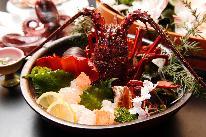 ♪たっぷり♪ 《 伊勢海老 》 &舟盛り&プロ目線の海鮮料理づくし!(1泊2食付)