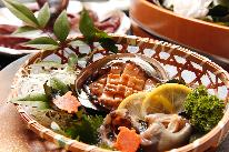 【アワビ付】食べ方はお好みで★コリコリ鮑と現役漁師が振る舞う新鮮会席を♪