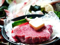 ♪グレードアップ♪島の魚介に 《 伊勢海老 》 & 《 和牛ステーキ 》 も☆ (1泊2食付)