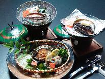 【4・5・6月GW除く休前日が平日料金に☆】♪贅沢に~♪ 《 アワビ 》 &舟盛り&海鮮料理♪食べつくし!(1泊2食付)