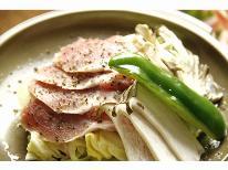 10月1日から◇【ビジネス・湯治】格安2食付き!ライト食&セルフ泊スタイル[1泊2食]