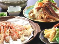 【リーズナブル】新鮮舟盛付き♪焼きがに・かに鍋コース