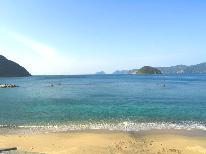 【夏休みプラン☆】海まで徒歩3分♪よしおかや☆カジュアルプラン【1泊2食】