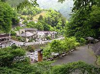 【リーズナブル】大自然を散策したい方へ☆お気軽2食付プラン(おにぎり&焼魚&お茶付)