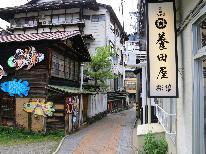 【特典付】長野県産 りんごジュースのお土産付!!嬉しい&お得な 1泊朝食付きプラン