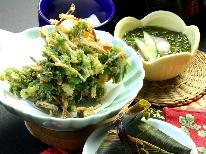 ★【スタンダード】種子島の旬の食材でおもてなし☆1泊2食付き