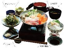 【島の味~Shima~】気楽に種子島を満喫スタンダードプラン★1泊2食付き
