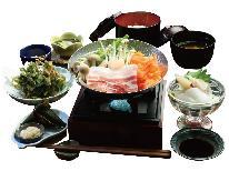 ☆おすすめはコレ☆夕食は《種子島安納黒豚》がお楽しみ♪スタンダードプラン【1泊2食付き】