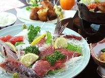 ☆破格祭☆1万円以下☆海近ならではの価格!!新鮮な海の幸を食す♪1泊2食のグレードアッププラン