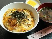 【700円クーポン付き!】名物特大あさり丼も食べられる♪食堂ゆきやで使えるお得なクーポン付き二食付きプラン