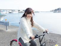 【期間限定!レンタル自転車付きプラン】湖風を感じながら、アートの島佐久島をサイクリングで巡る旅