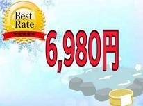 【有明ホテルベストレート保証】◆コスパ最高◆冬だけ!!お得な!!6980円(税込)♪★現金価格★