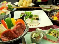 【竹-Take】美味しい香りとともに…和牛をアツアツ陶板で♪~のんびり癒し旅~
