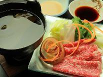 【松-Matsu】しゃぶしゃぶは《国産和牛》で贅沢に~源泉掛け流しを満喫~