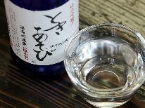 【50歳以上から】大人旅!源泉掛け流しの温泉と湯西川の女将が作ったこだわりの日本酒付♪