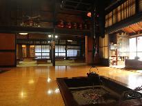 【朝食付】のんびり到着♪夕食は自由に会津のご飯をご堪能下さい