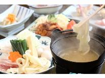 【旧館・定番プラン】郷土料理とかけ流しの温泉満喫★