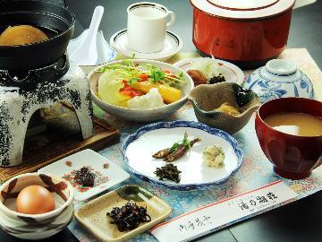 【朝食付】ミネラルたっぷり「温泉タマゴ」と山の幸の朝ごはん!源泉掛け流しの濃厚にごり湯温泉を満喫☆