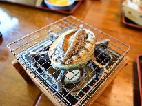 【HP限定特典あり】≪期間限定≫豊後水道の鮮魚&あわび焼き!!美食満喫プラン♪