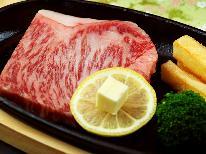 【極-kiwami-】常陸牛≪A5ランク≫ステーキと奥久慈しゃも鍋を堪能!贅沢至極の奥久慈づくし会席