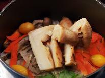 【秋限定】今が旬!『松茸』『常陸秋そば』の贅沢コンビで食欲の秋、大満腹!食後はのんびり名湯を満喫♪