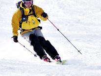 【1泊2食付】ボードもスキーも最高の雪質で★裏磐梯エリアのスキー場1日券付きで遊びつくそう♪