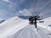 【猫魔☆素泊まり】ボードもスキーも最高の雪質で!リフト1日券付で遊びつくそう♪