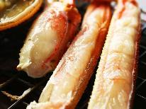 【京新感・間人ガニコース】冬の日本海から最高の贈り物~地がに堪能プラン【1泊夕食付】~