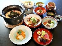 美食・日本三景天橋立で味わう「京・新感和食」1日2組限定の極上おもてなしを貴方に―…。【1泊2食付】